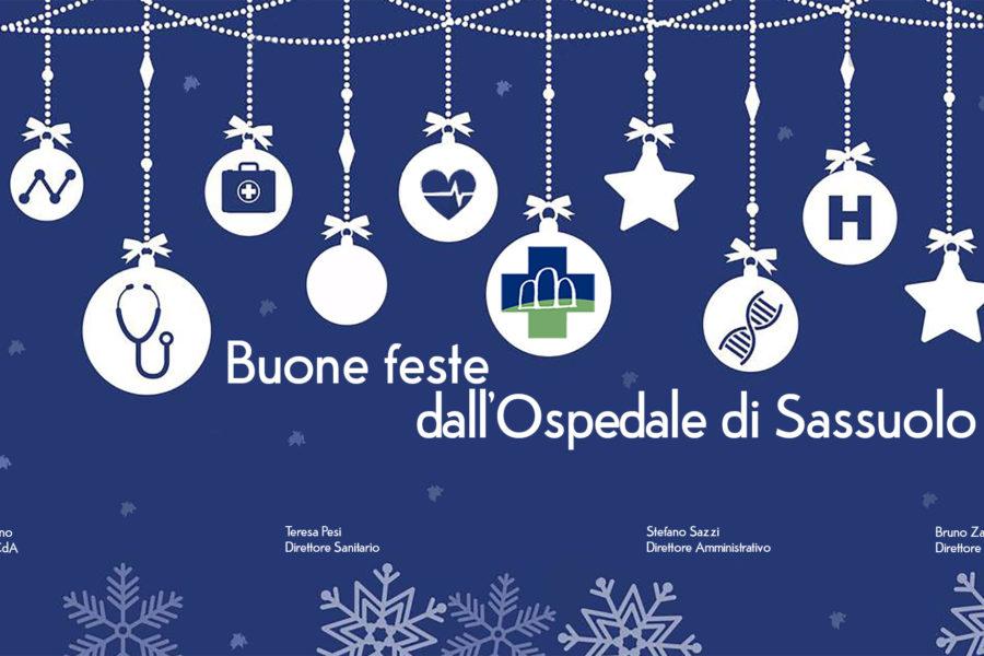 Buone feste dall'Ospedale di Sassuolo